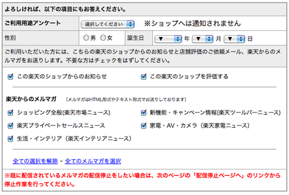 20120215_01.png