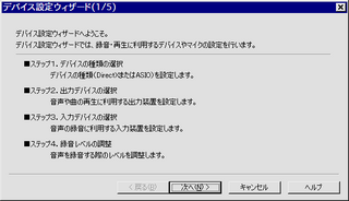 20090308_13.png
