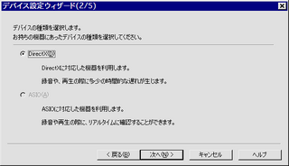 20090308_14.png