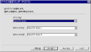 20090308_15.png