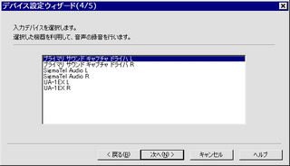 20090308_16.png