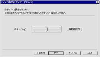 20090308_17.png