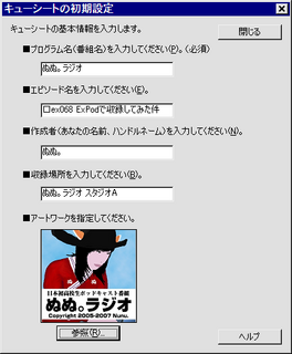20090308_18.png