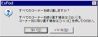20090308_28.png