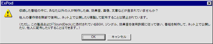 20090308_36.png